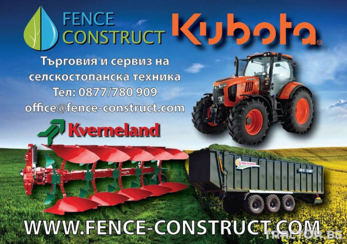 Машини за лозя / овошки Роторна косачка плоска марка SANIDAS 10 - Трактор БГ