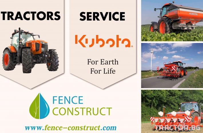 Машини за лозя / овошки Платформа (Ремарке) марка SANIDAS 8 - Трактор БГ