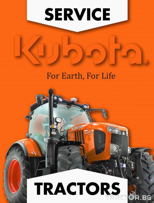 Трактори Kubota M5091, M5111 16 - Трактор БГ