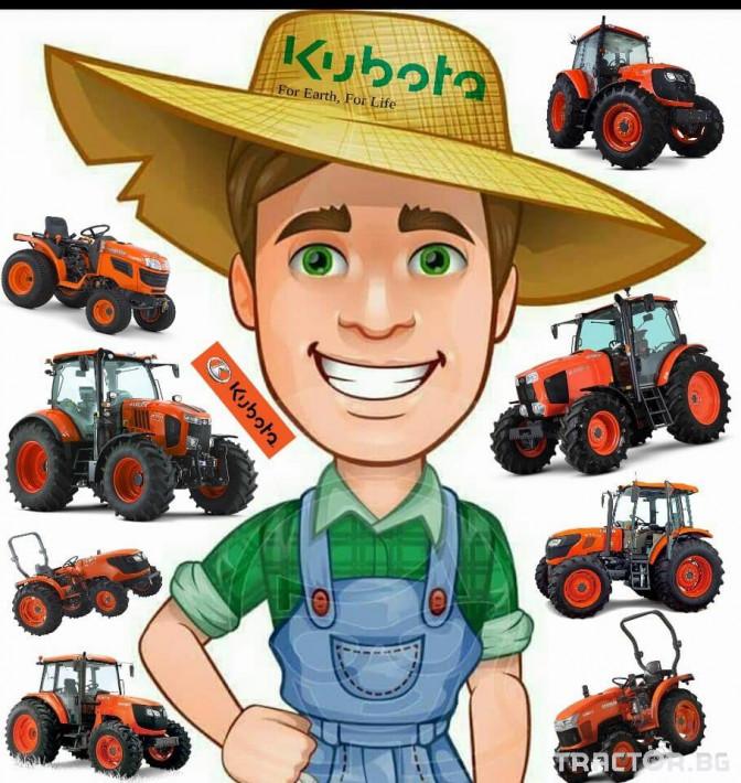 Трактори Kubota M5091, M5111 25 - Трактор БГ