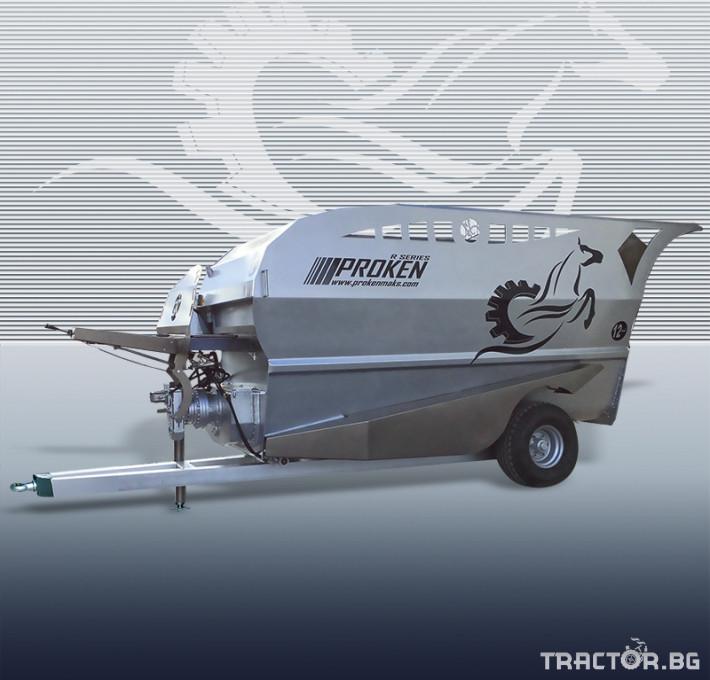 Ремаркета и цистерни Хоризонтално фуражомиксиращо ремарке PROKEN 1 - Трактор БГ